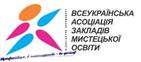 Всеукраїнська асоціація закладів мистецької освіти